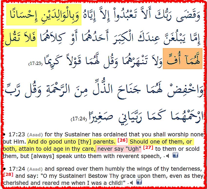 Quran17_23_24Parents