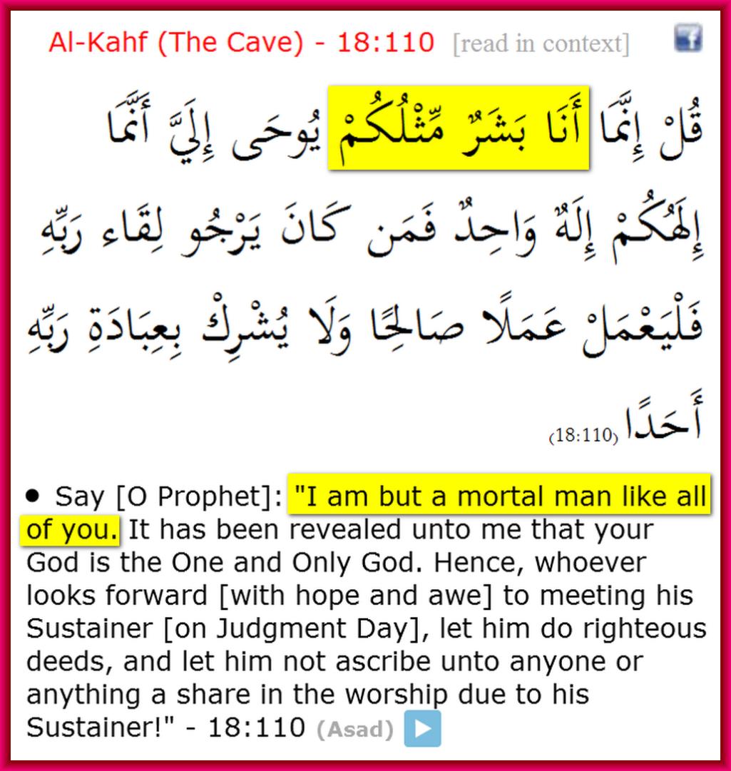Quran18_110N