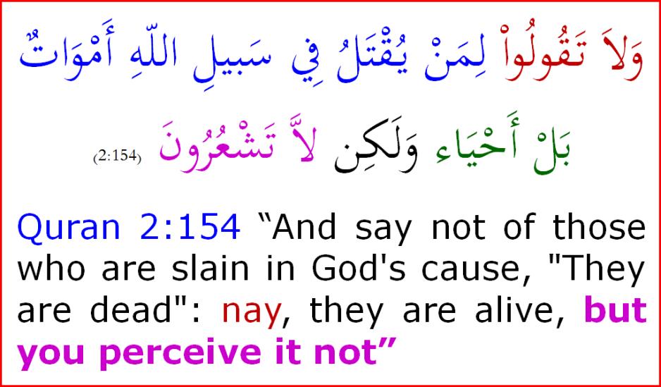 Quran2_154_Shaheed