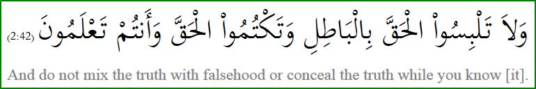 Quran2_42Sm