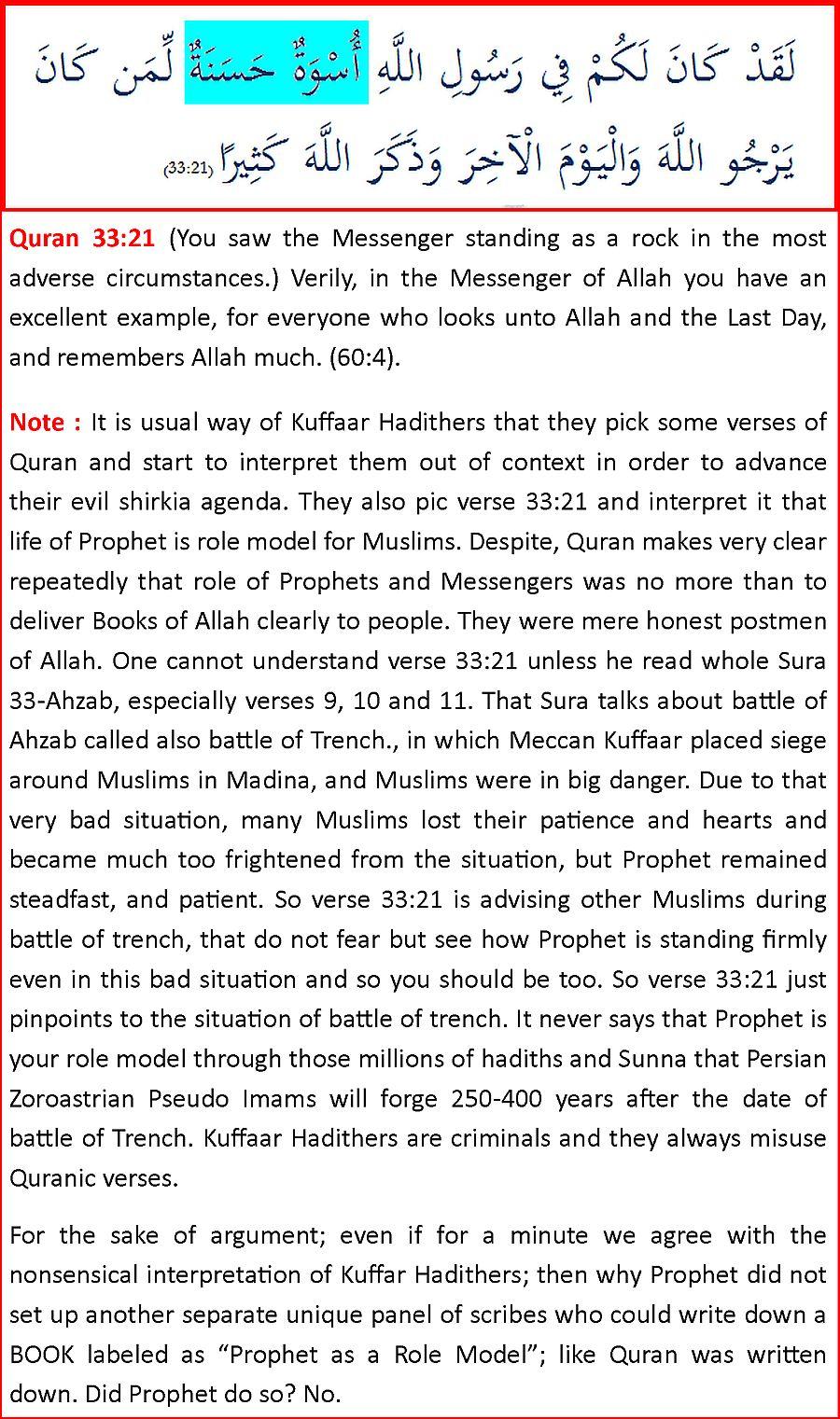 Quran33_21PlusNote