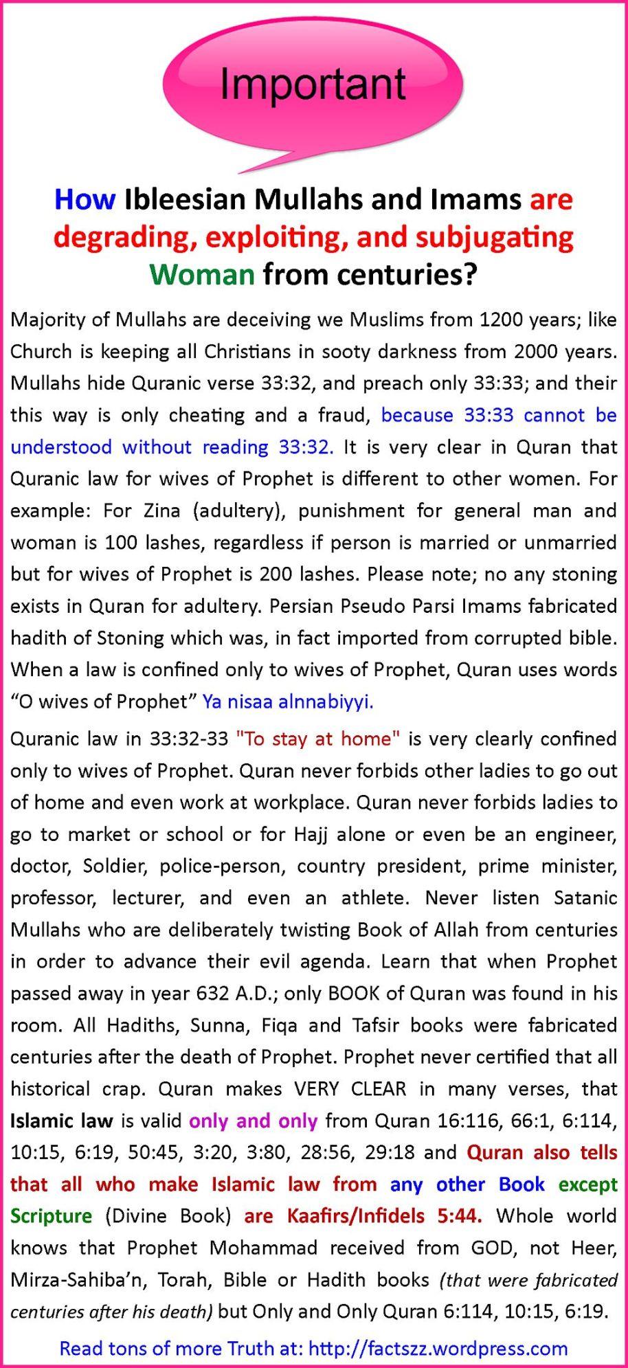 Quran33_32_33PlusFullNote