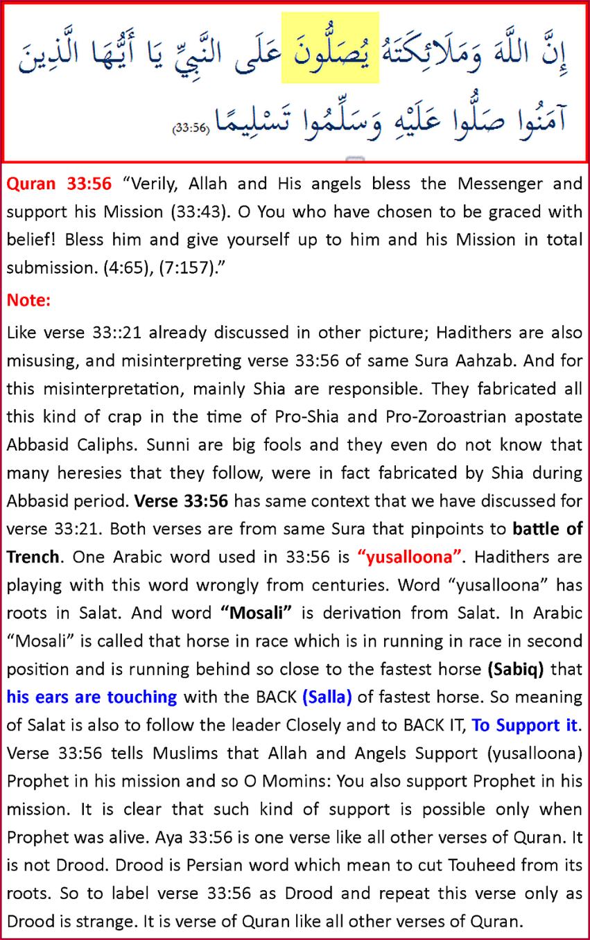 Quran33_56PlusNote2