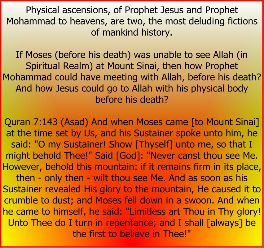 Quran7_143_Moses