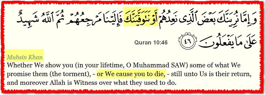 Quran10_46_MK