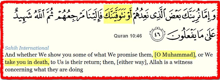 Quran10_46_SI