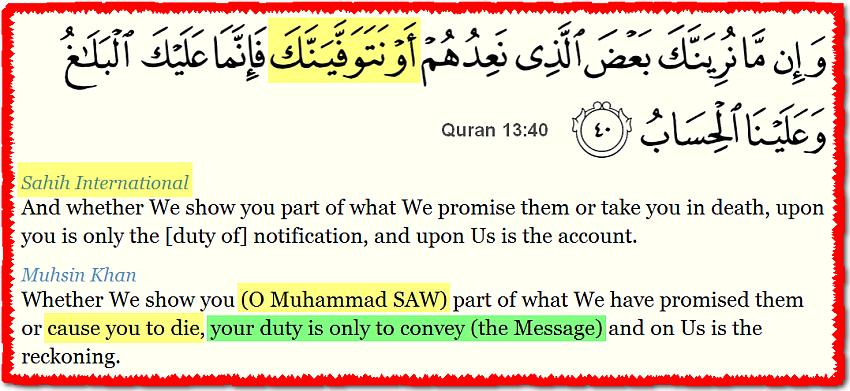 Quran13_40_SI