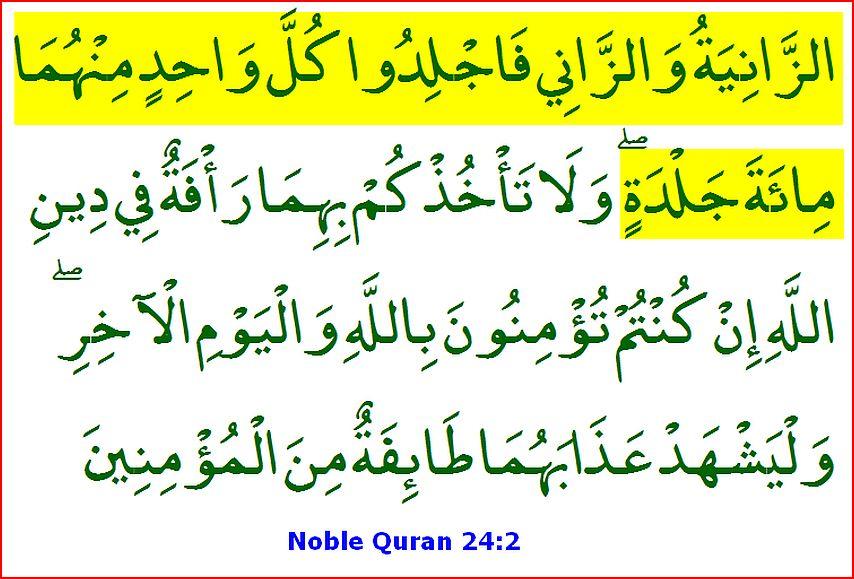 Quran24_2
