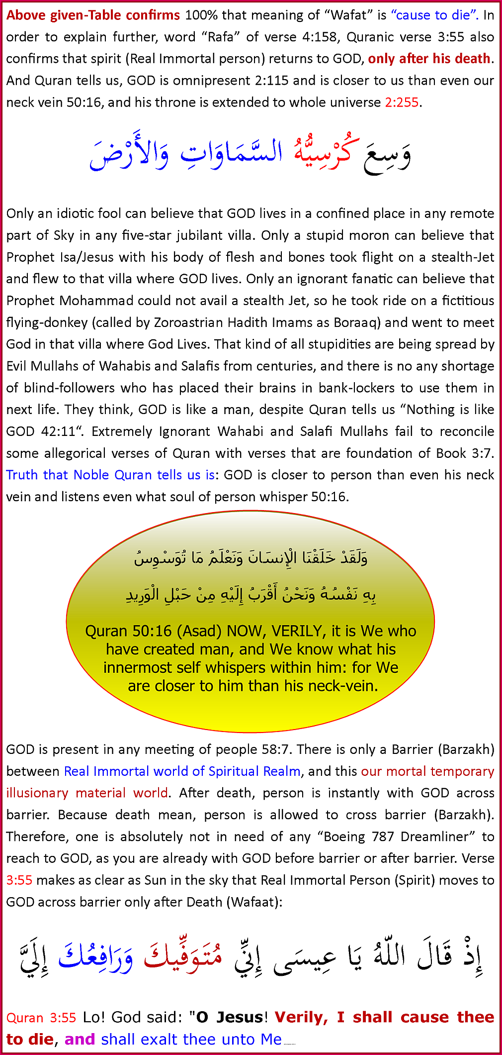 Quran3_55Note