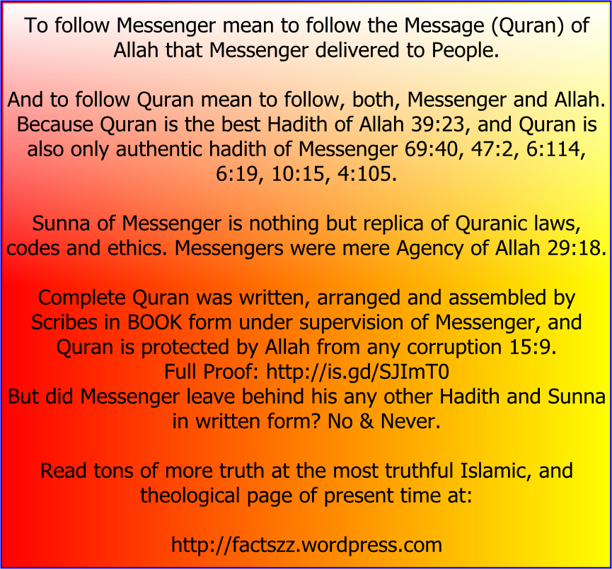 AllahQuranMessenger