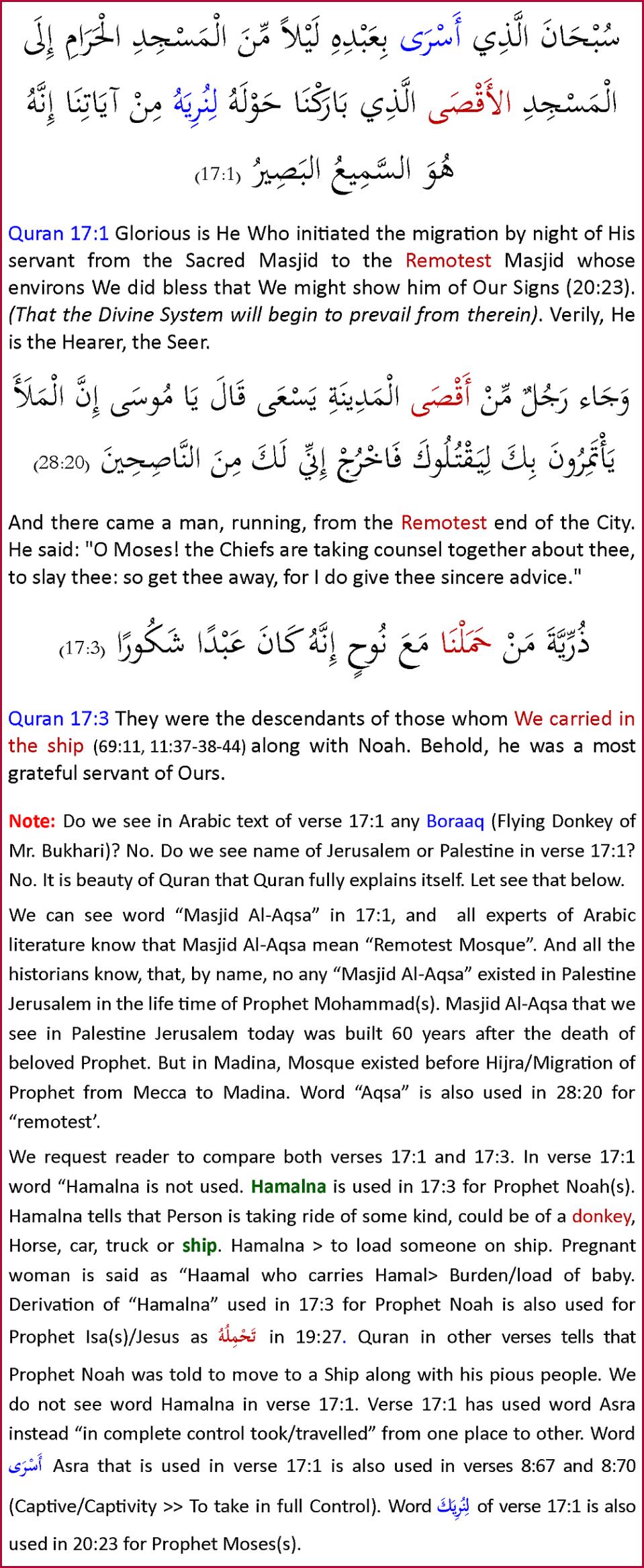Quran17_1_3Plusnote