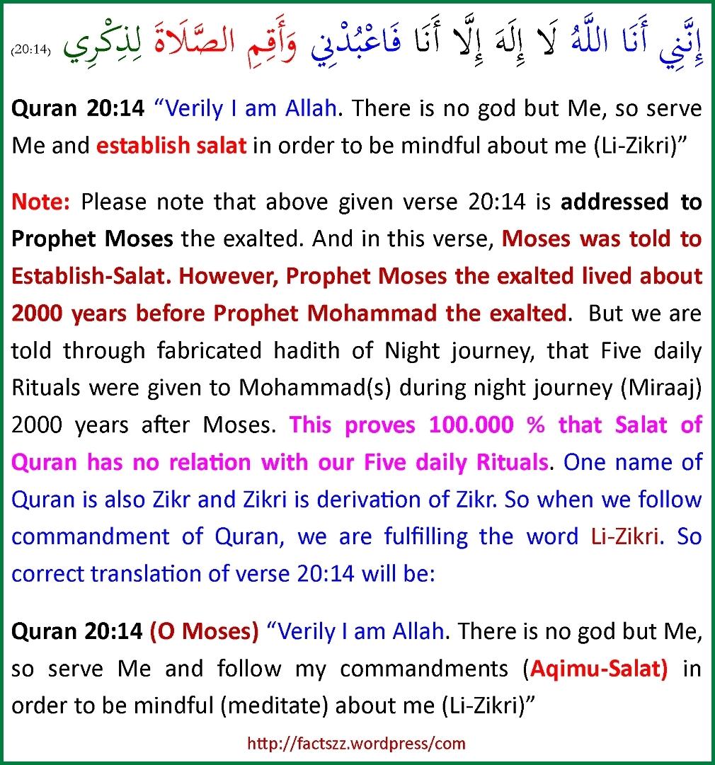 Quran20_14PlusNoteF