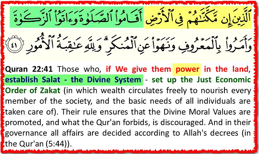 Quran22_41