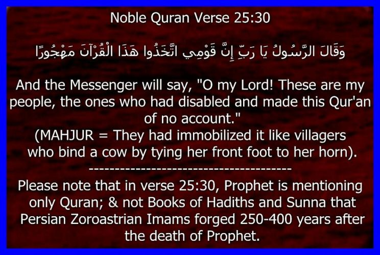 Quran25_30N
