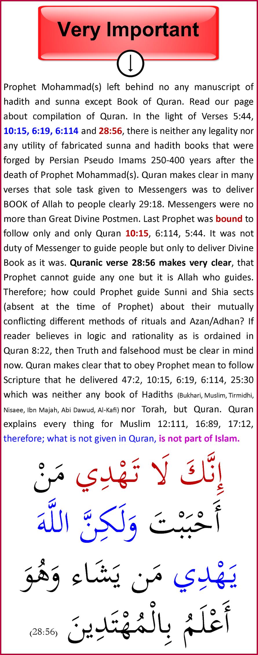 Quran28_56AndRitualsF