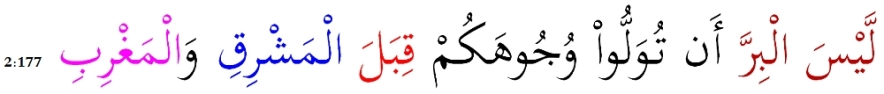 quran2_177ncol