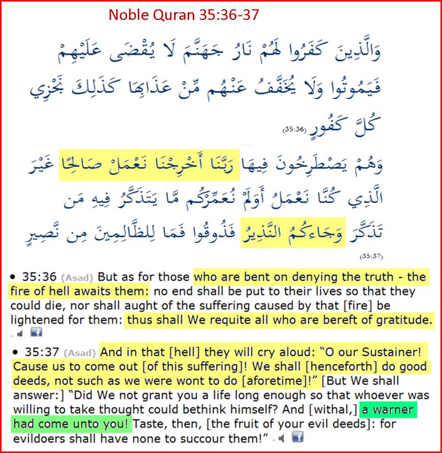 Quran35_36_37F