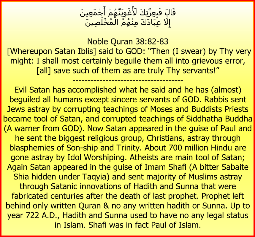 Quran38_82and38_83New