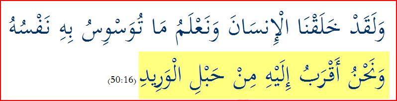 Quran50_16City