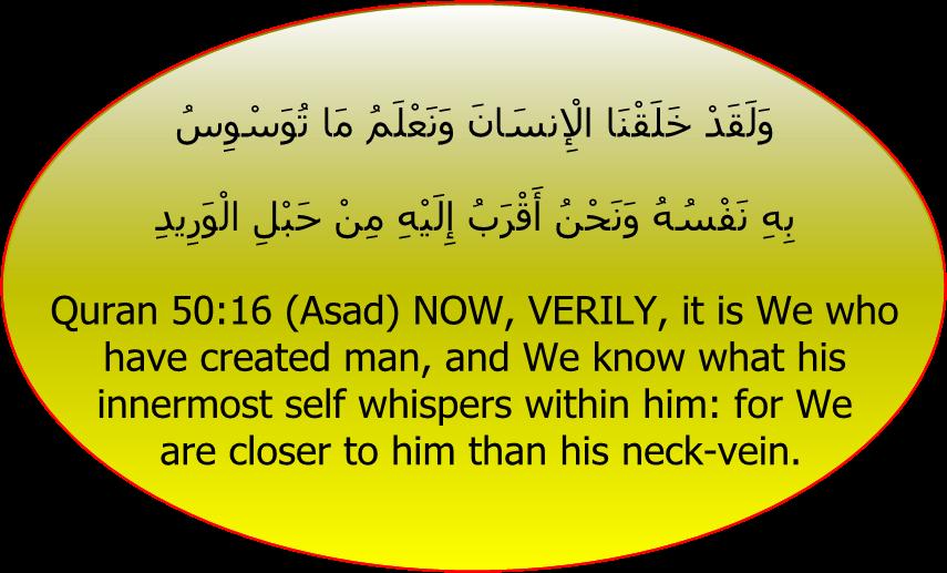 Quran50_16OVal