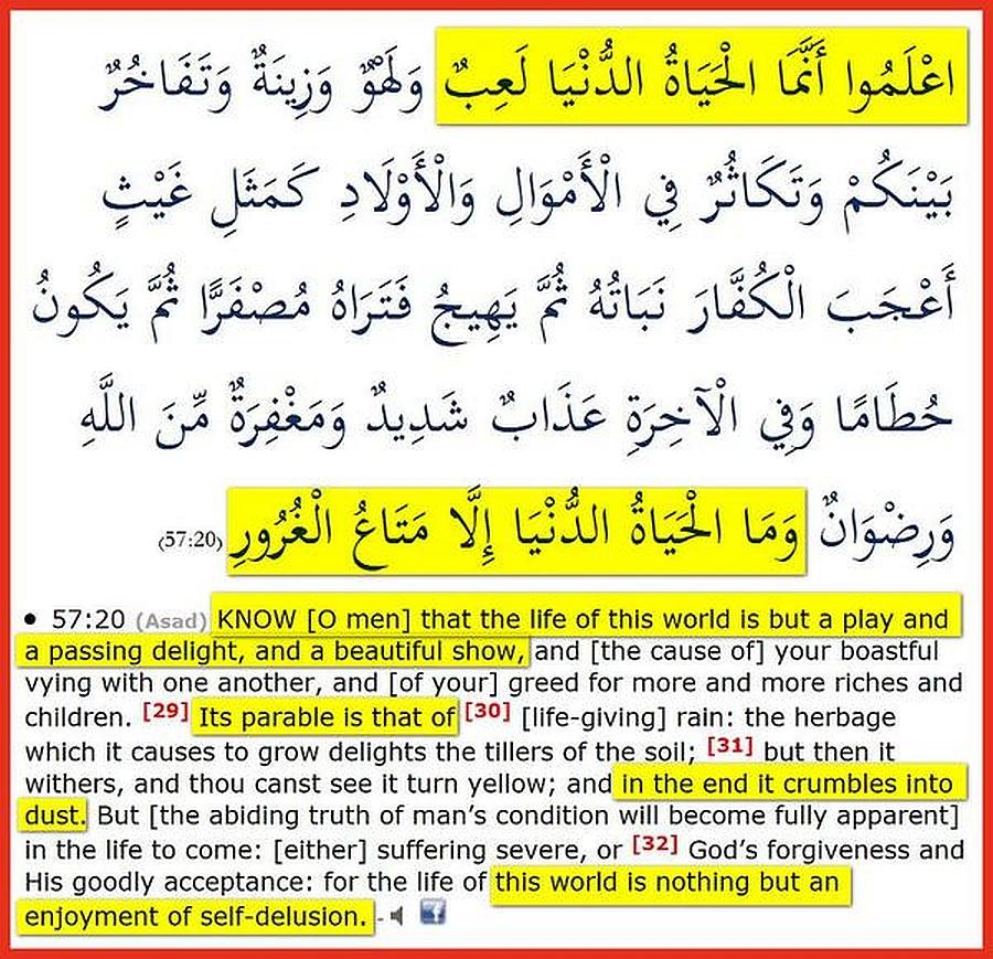 Quran57_20
