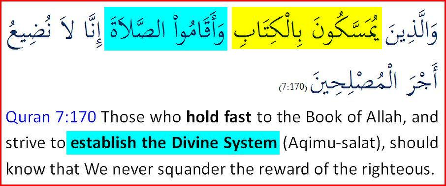 Quran7_170