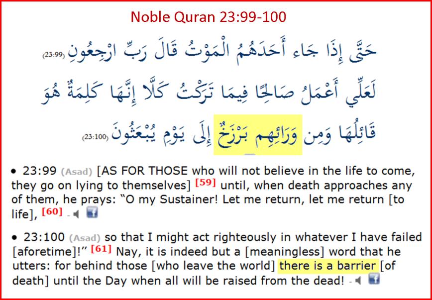 Quran_23_99_100