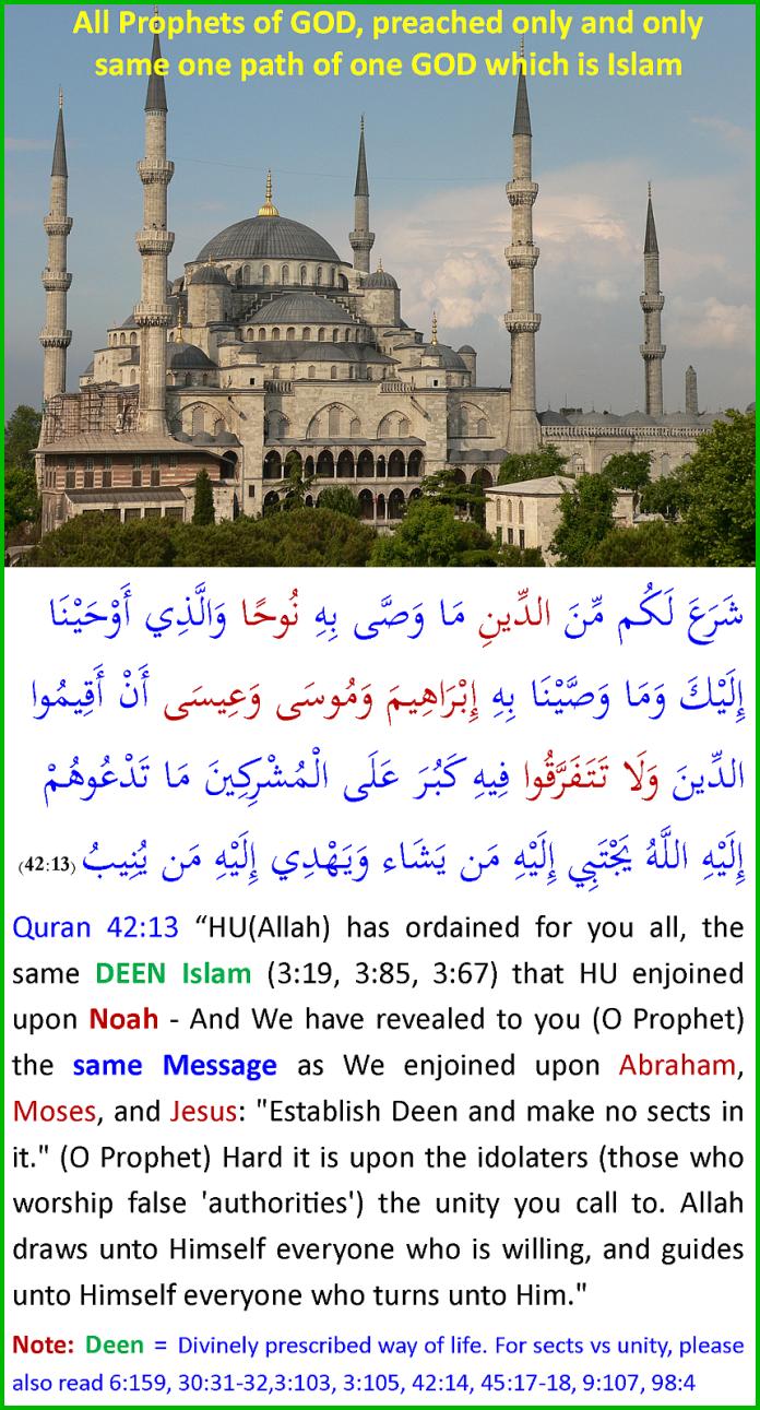 Quran_42_13_IslamSoleDeenF