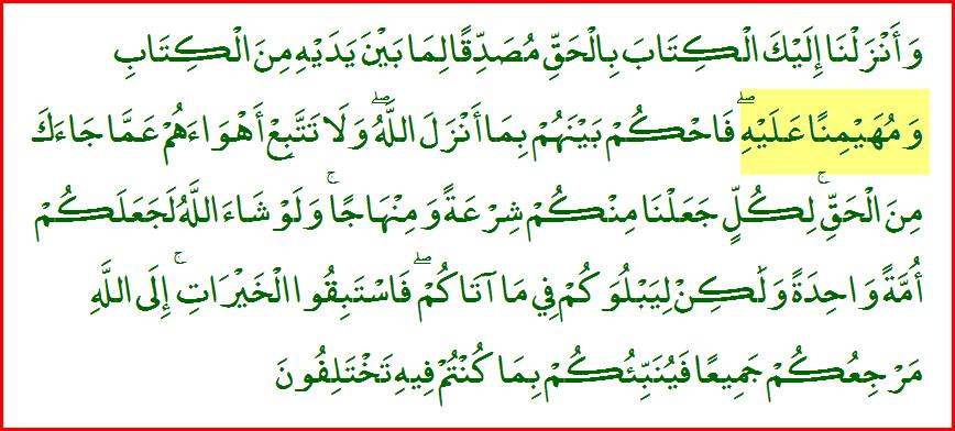 Quran_5_48B