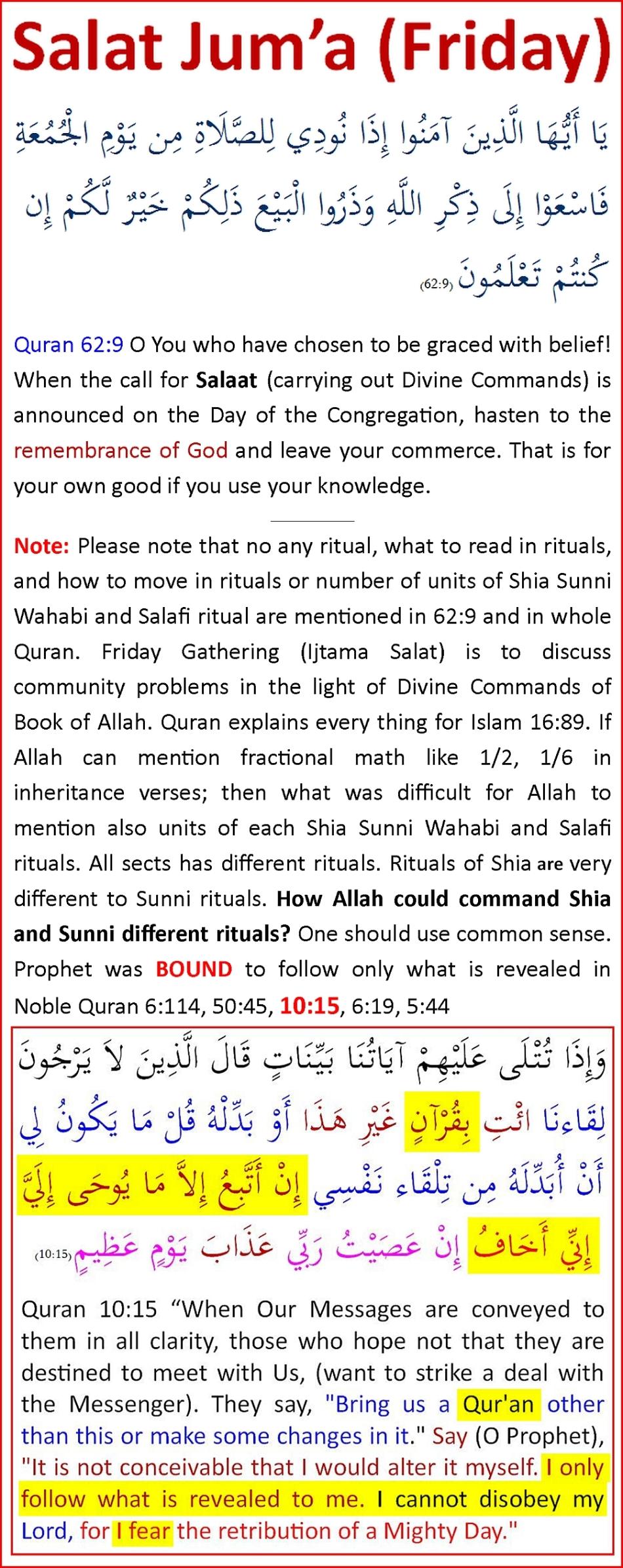 Quran_62_9PlusNoteF