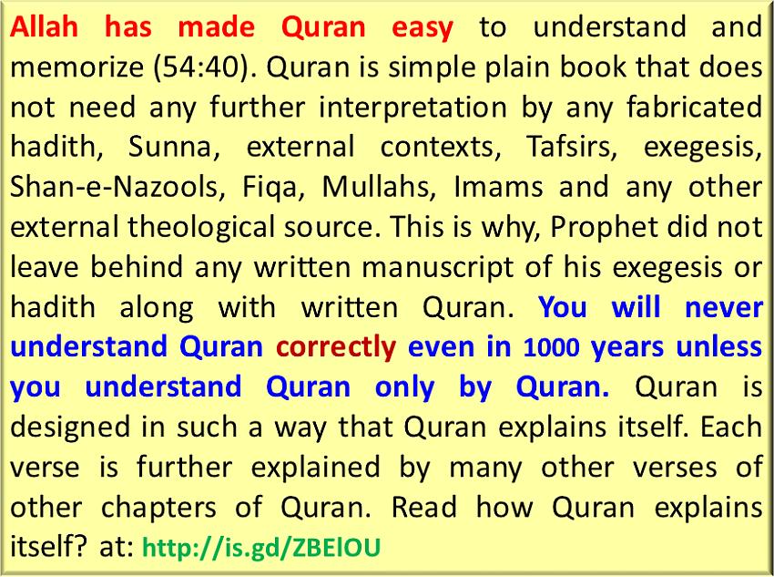 QuranexplainsItself2