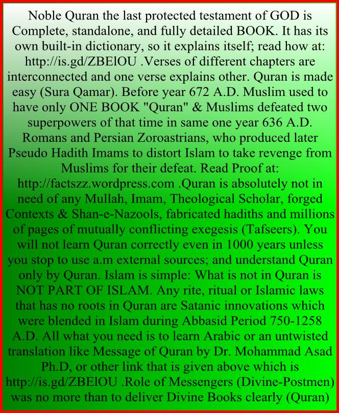 QuranStandaloneBook