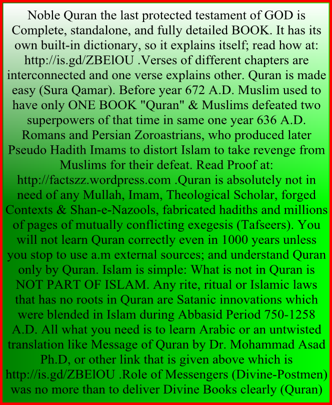 SYMBOLISM AND ALLEGORY IN GLORIOUS QURAN – A must info for