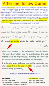 an analysis of verses from quran calling on muslims to defend themselves but not to transgress limit Islam is an ideology of war by admin on april 18th, 2013  nargis says: april 18, 2013 at 12:05 pm  dear readers, islam is a declaration of war against infidels islam is an ideology of war the koran is a book of war.