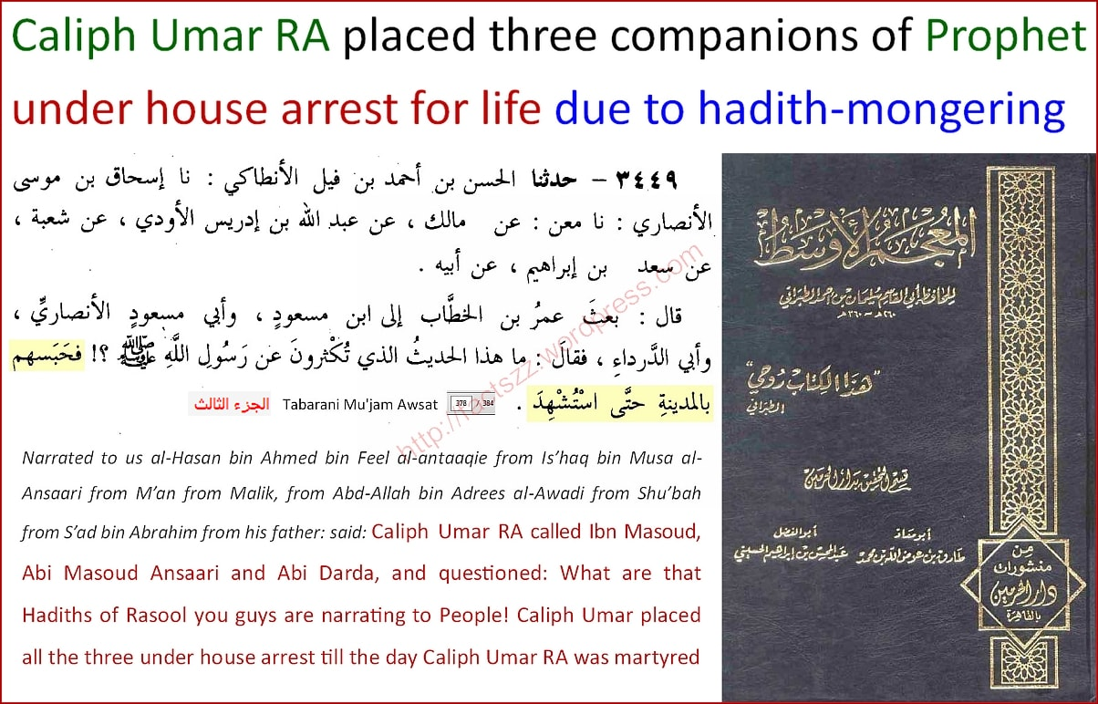 5dcc5e5aa ... Sermon of Firday is delivered) saying that no one has the right to  narrate Hadith as were not narrated during the reigns of Abu bakr and Umar  ...