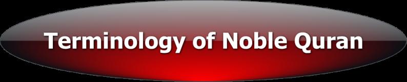 Terminology_Quran