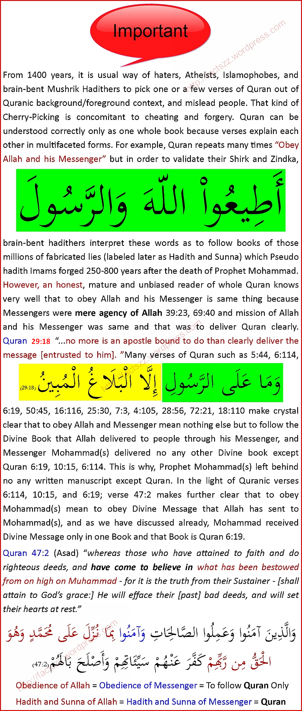 importance of quran and hadith