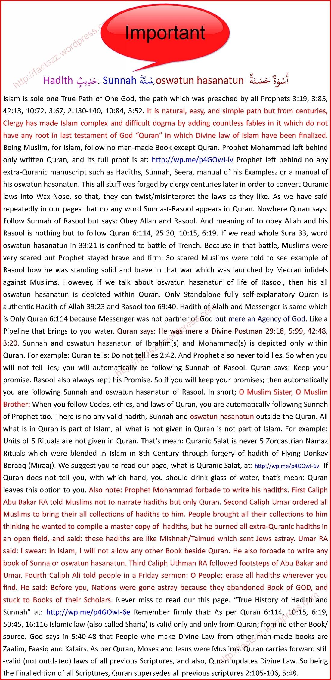 Book of tahajjud hadith 1147 jefferson