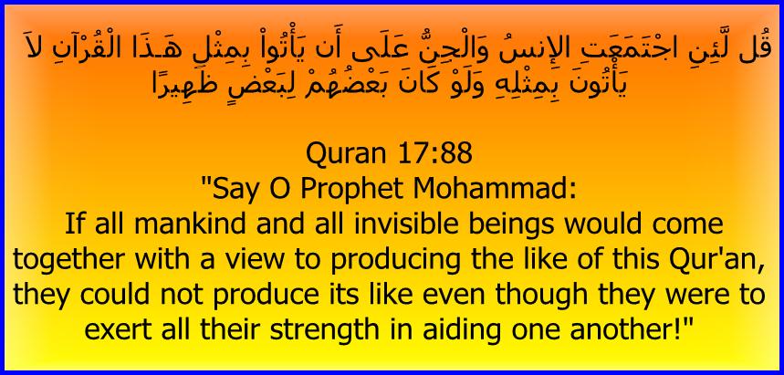 Quran17_88