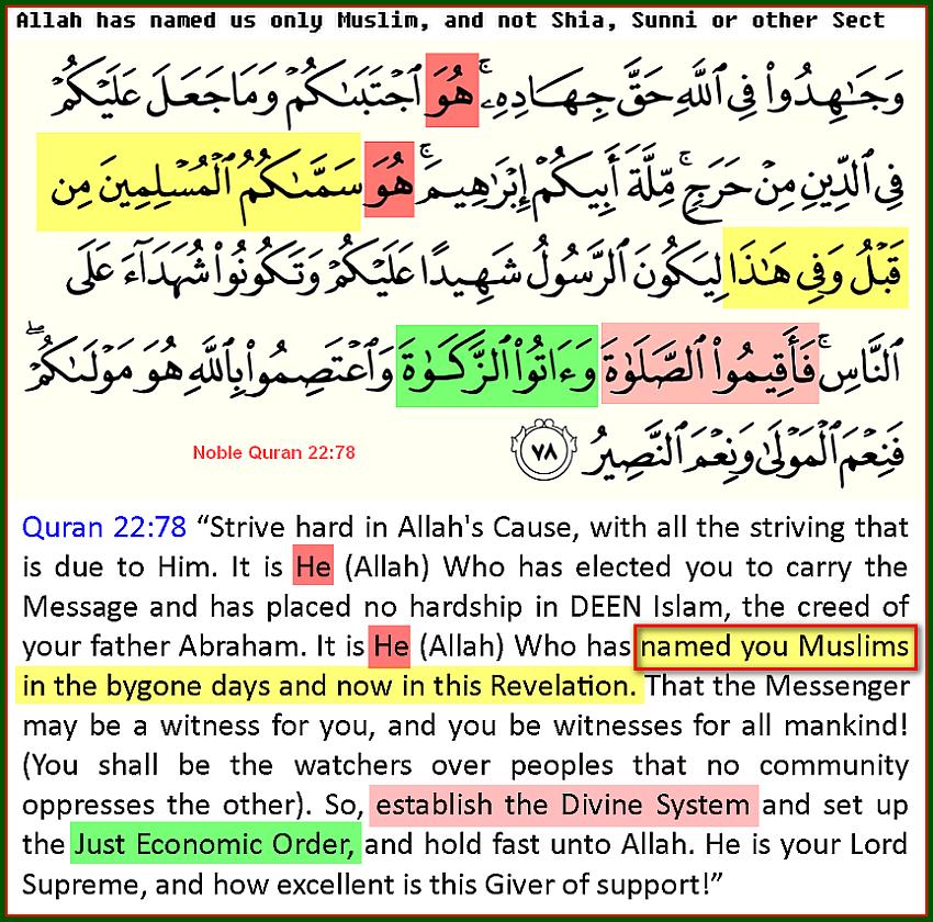 Quran22_78NamedYouMuslimF