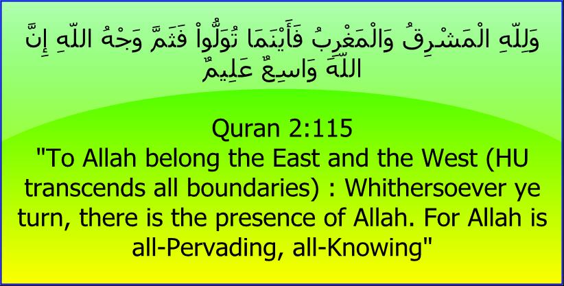Quran2_115