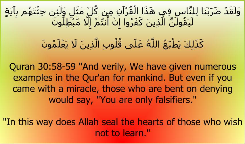 Quran30_58_59