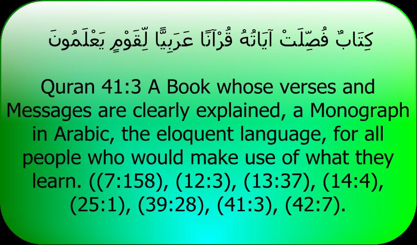 Quran41_3