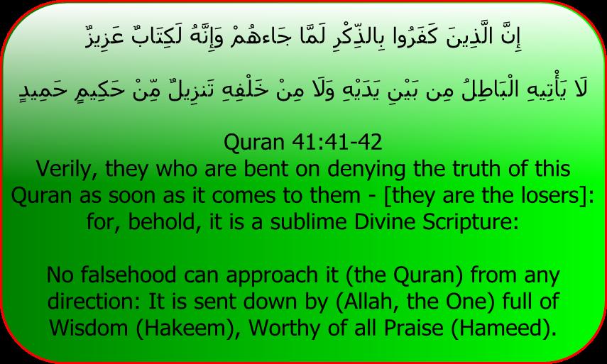 Quran41_41_42