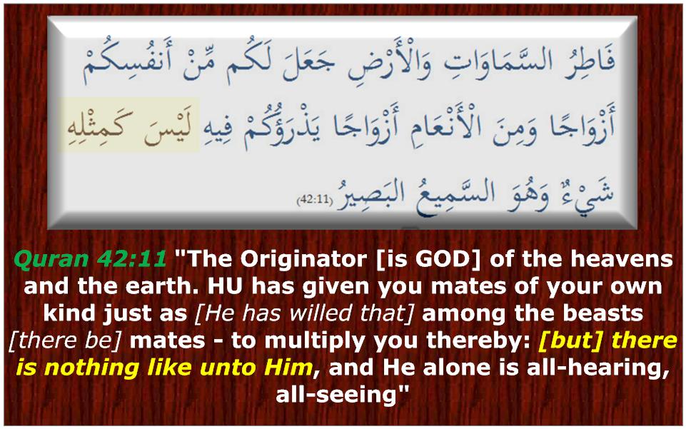 Quran42_11