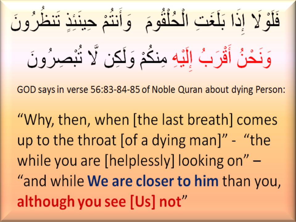 Quran56_83_84_85