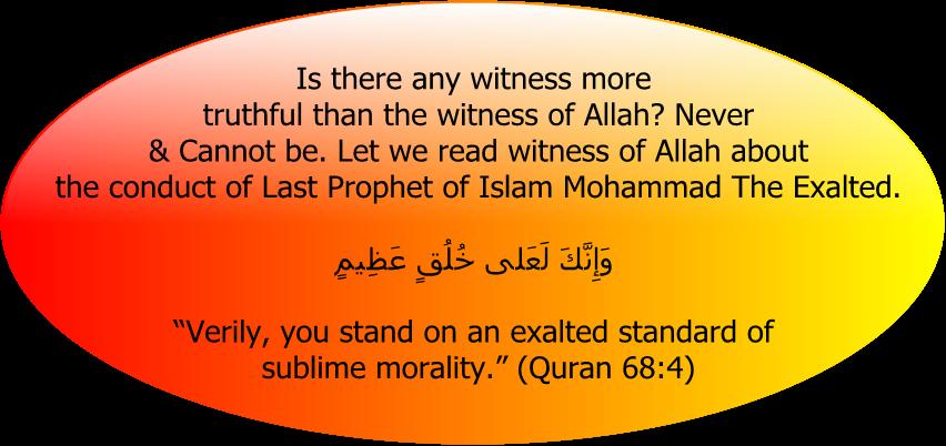 Quran68_4