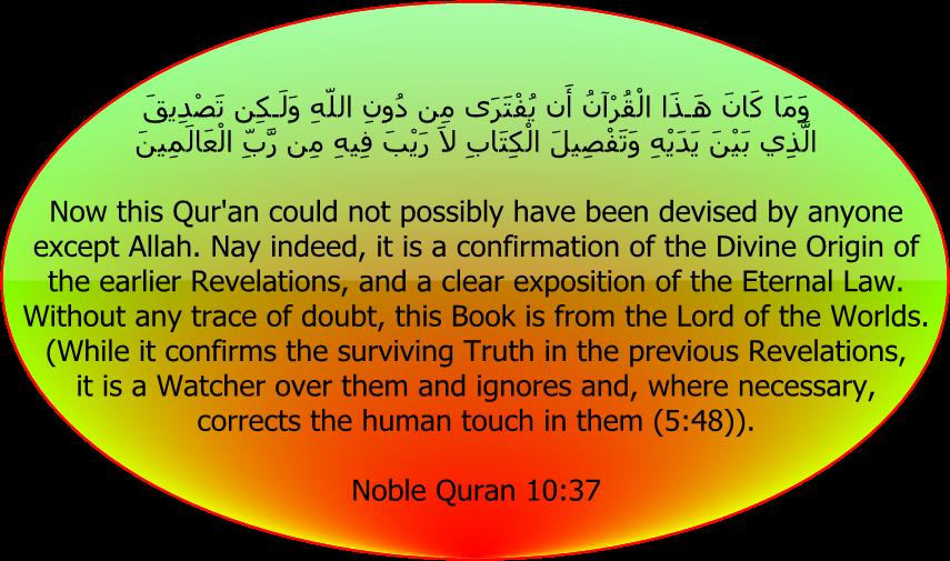 Quran_10_37