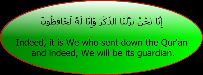 Quran_15_9_Oval