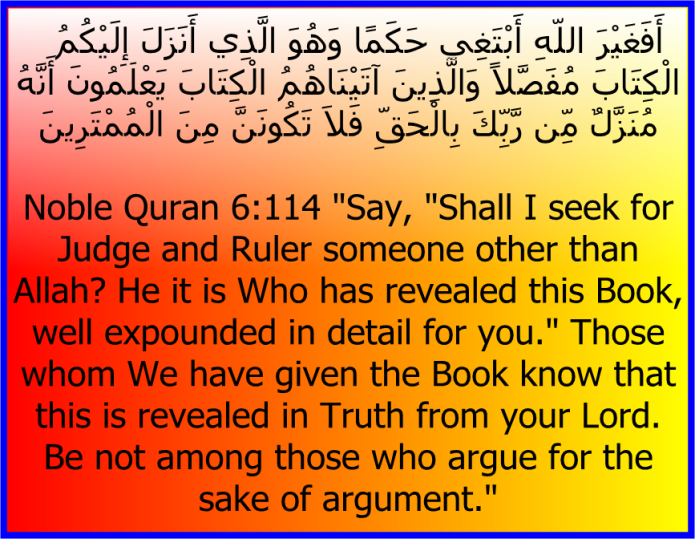 What Does Quran Say About Masturbation 44